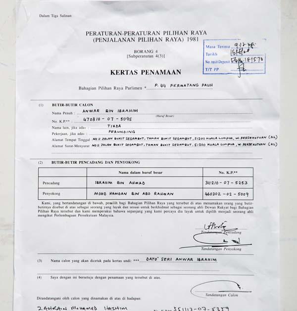 Kertas Penamaan Datuk Seri Anwar Ibrahim sebagai calon P44 Permatang Pauh