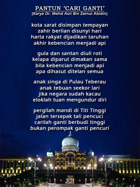 Apakah S.S Mufti Perlis setuju dengan 16 September ...