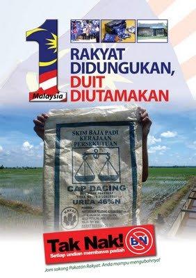 Poster 1 Malaysia : Cetak dan Edar !