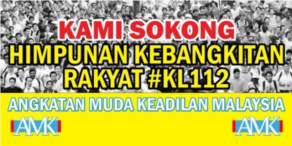 Banner 6x3 ft AMK KL112 Blank